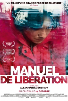 Manuel de libération (2016)