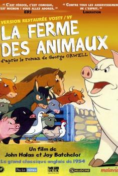 La Ferme des animaux (2017)