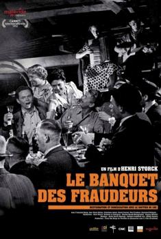 Le Banquet des fraudeurs (1952)