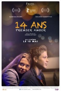 14 ans, premier amour (2017)