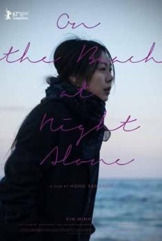 Seule sur la plage la nuit (2018)