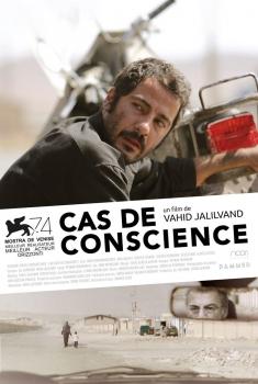 Cas de conscience (2018)