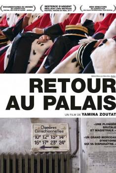 Retour au Palais (2018)