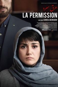 La Permission (2018)
